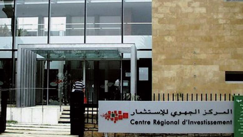 Casablanca-Settat : Des ateliers thématiques sur la relance économique