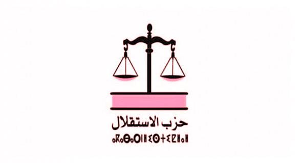 Covid-19 : Les médecins et pharmaciens et les avocats istiqlaliens s'engagent dans l'effort national de prévention