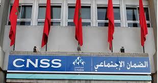CNSS/Tourisme : lancement ce mardi du portail réservé aux indemnités