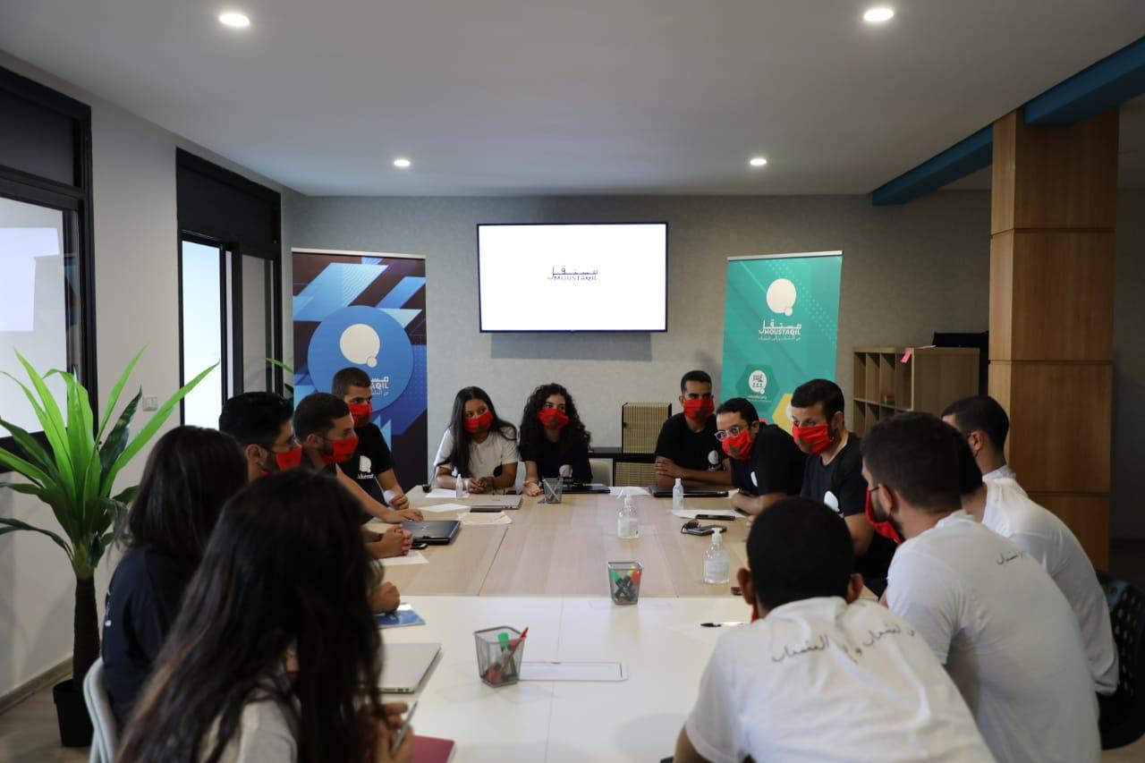 Moustaqil: Une association qui œuvre dans la réinsertion des jeunes dans l'éducation et la formation