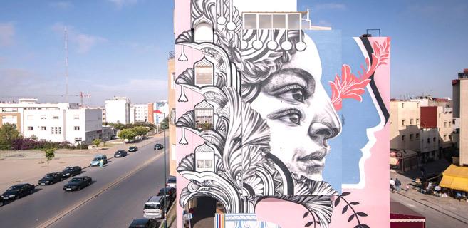 Rabat : L'édition 2020 de Jidar est annulée