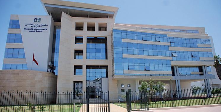 Université Mohammed V se mobilise pour accompagner les étudiants à distance