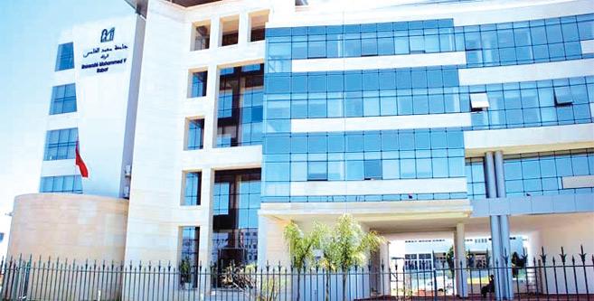 Enseignement : L'Université Mohammed V met en place des activités d'accompagnement à distance
