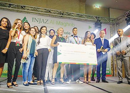Injaz Al-Maghrib 2020 : Nouveau pour l'Innovation Camp virtuel