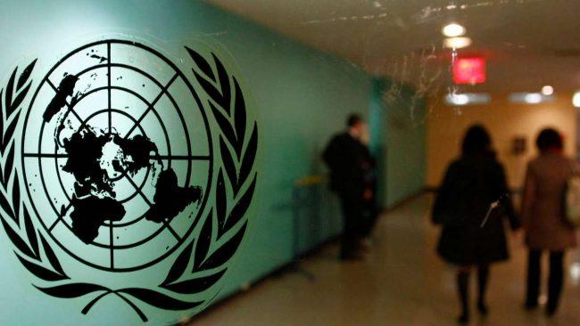 Le Maroc Participe à la réunion d'experts sur les politiques de services à Genève