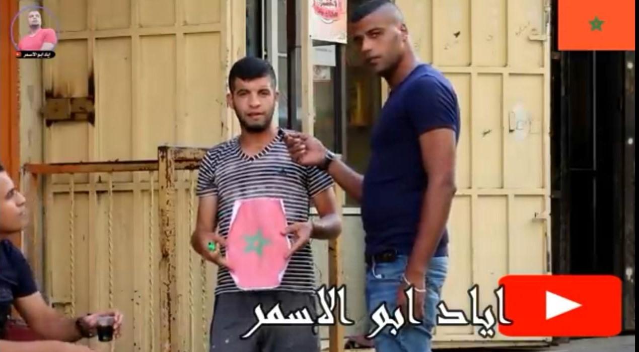 Expérience sociale : Pour un Palestinien brûler le drapeau Marocain est un blasphème