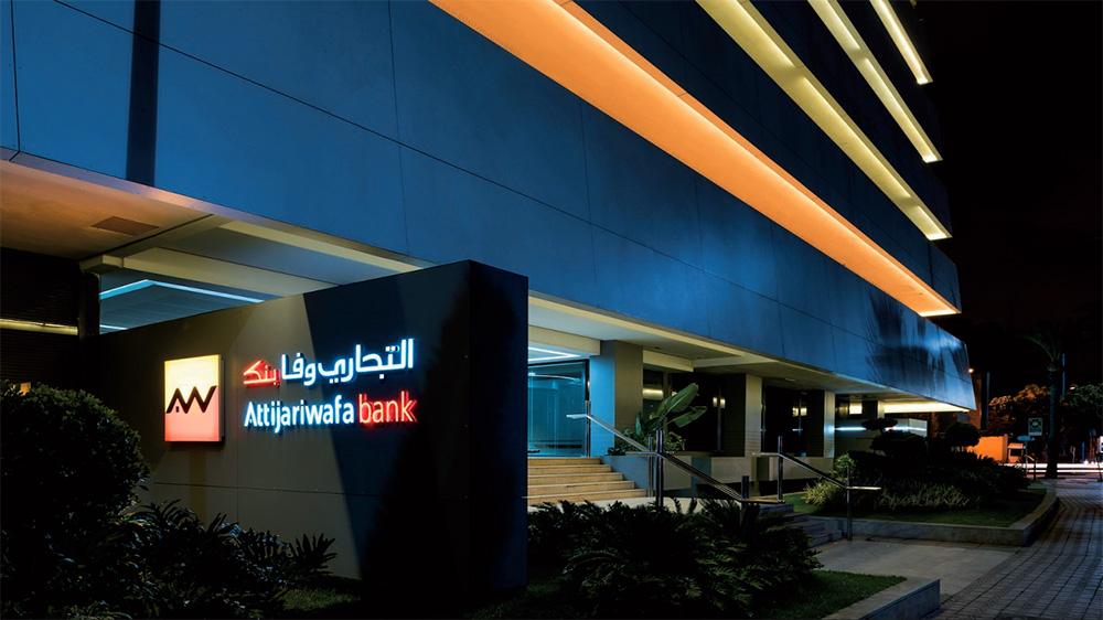 """Attijariwafa bank remporte le titre """"Top Performer RSE"""" de l'année"""