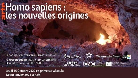 """Le documentaire """"Homo Sapiens, les nouvelles origines"""", coproduit par Arte, SNRT et 2M bientôt sur les écrans"""