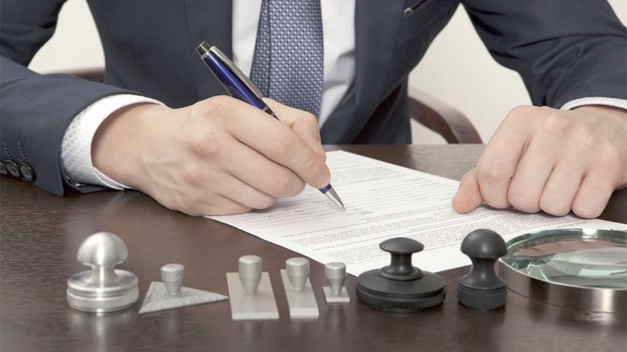 TGR/Adouls : dématérialisation du paiement des impôts et taxes grevant l'immeuble objet de cession