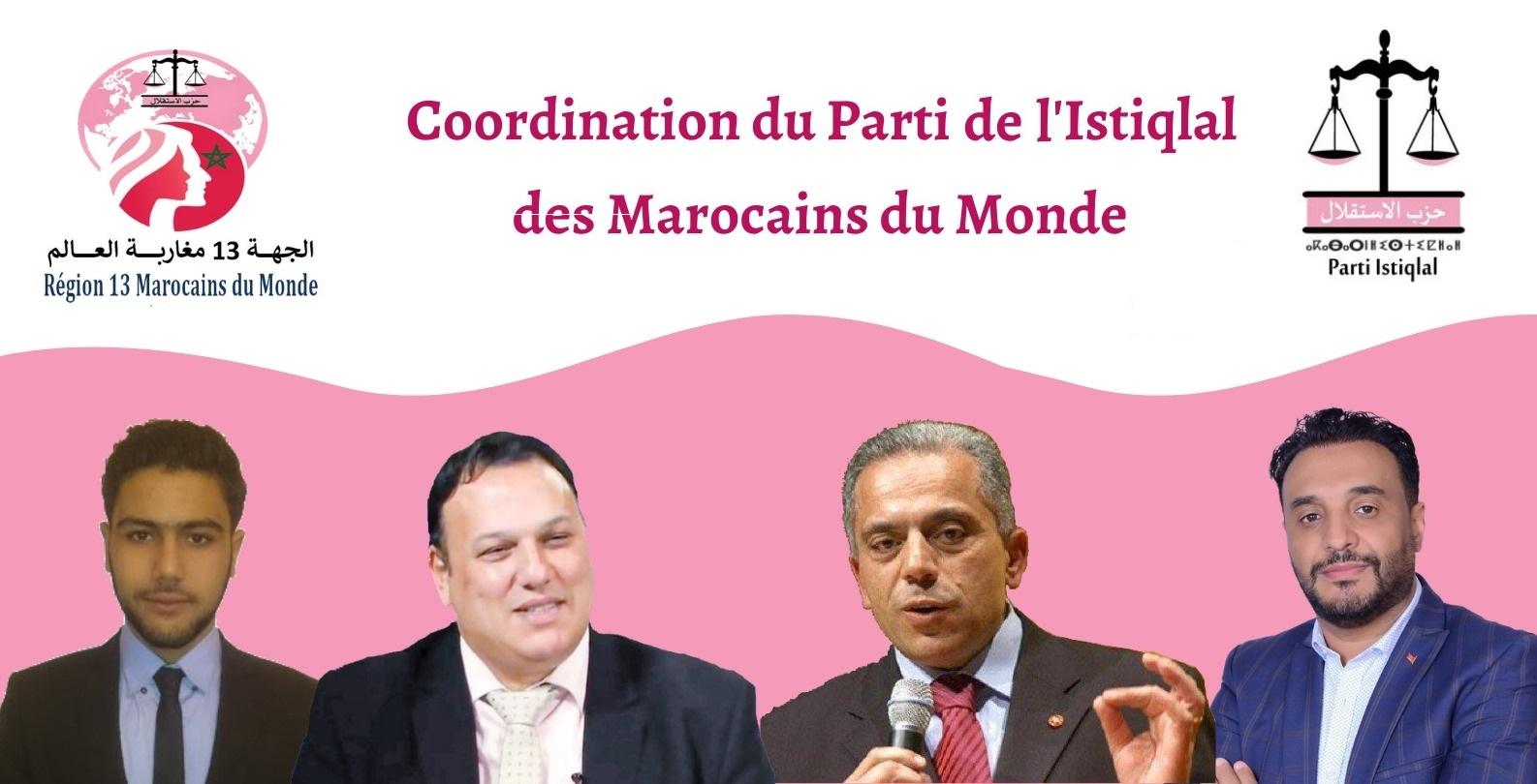 Le Parti de l'Istiqlal se mobilise pour la Communauté marocaine à l'étranger