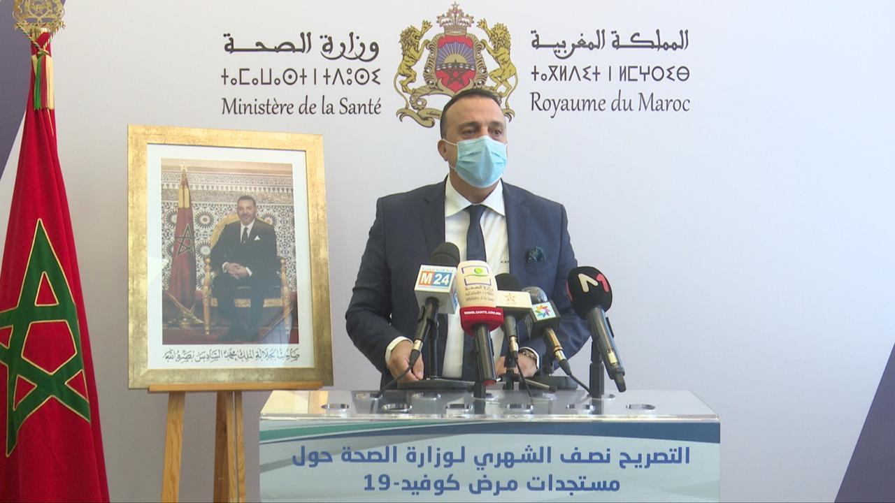 Coronavirus au Maroc : Un bilan bimensuel sombre du ministère de la Santé