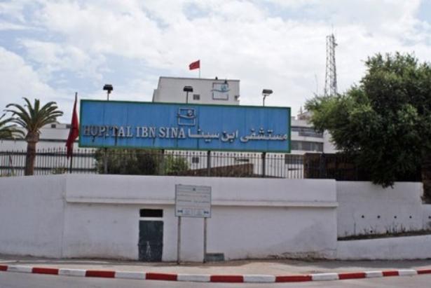 Hôpital Ibn Sina : le taux d'occupation des lits de réanimation ne dépasse pas les 62 %