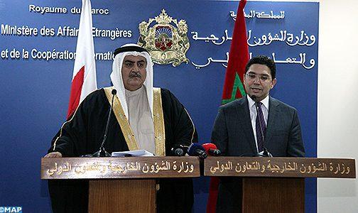 Le Bahreïn exprime son soutien à l'intégrité territoriale du Maroc