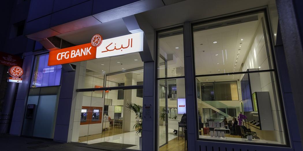 CFG Bank : La masse bénéficiaire ajustée des principales sociétés devrait baisser de 18,3% en 2020.