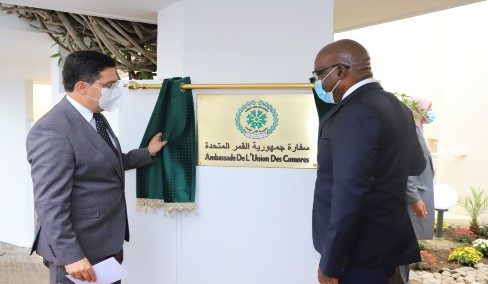 L'Union des Comores ouvre son ambassade à Rabat et fustige la thèse séparatiste