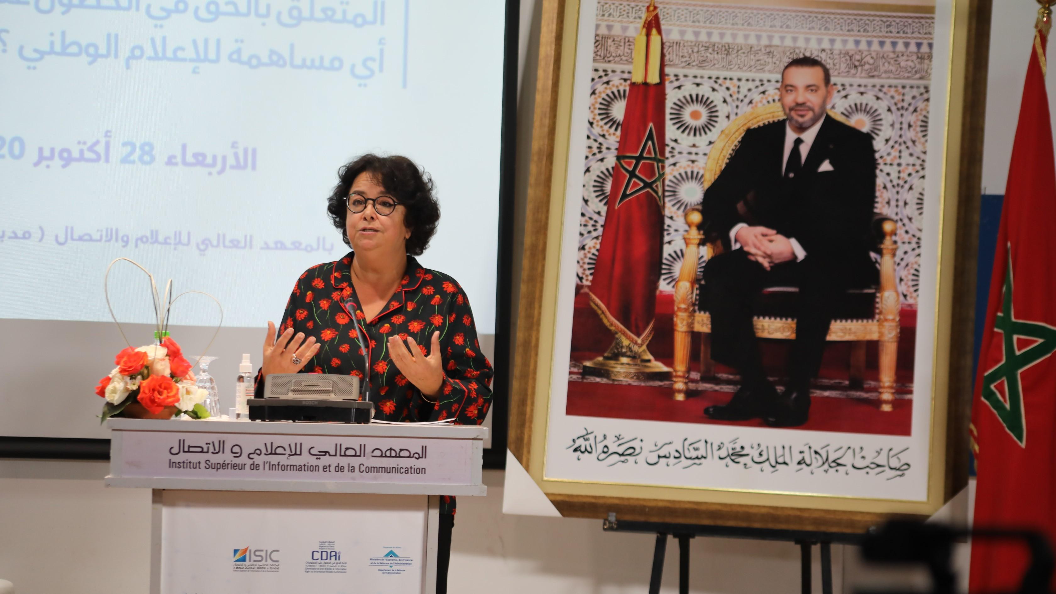 """Latifa Akharbach : """"Il y a une convergence entre la mission des médias et la finalité de la loi sur l'accès à l'information"""""""