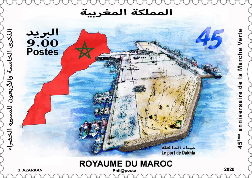 Barid Al-Maghrib: lancement d'un timbre-poste commémorant la Marche Verte
