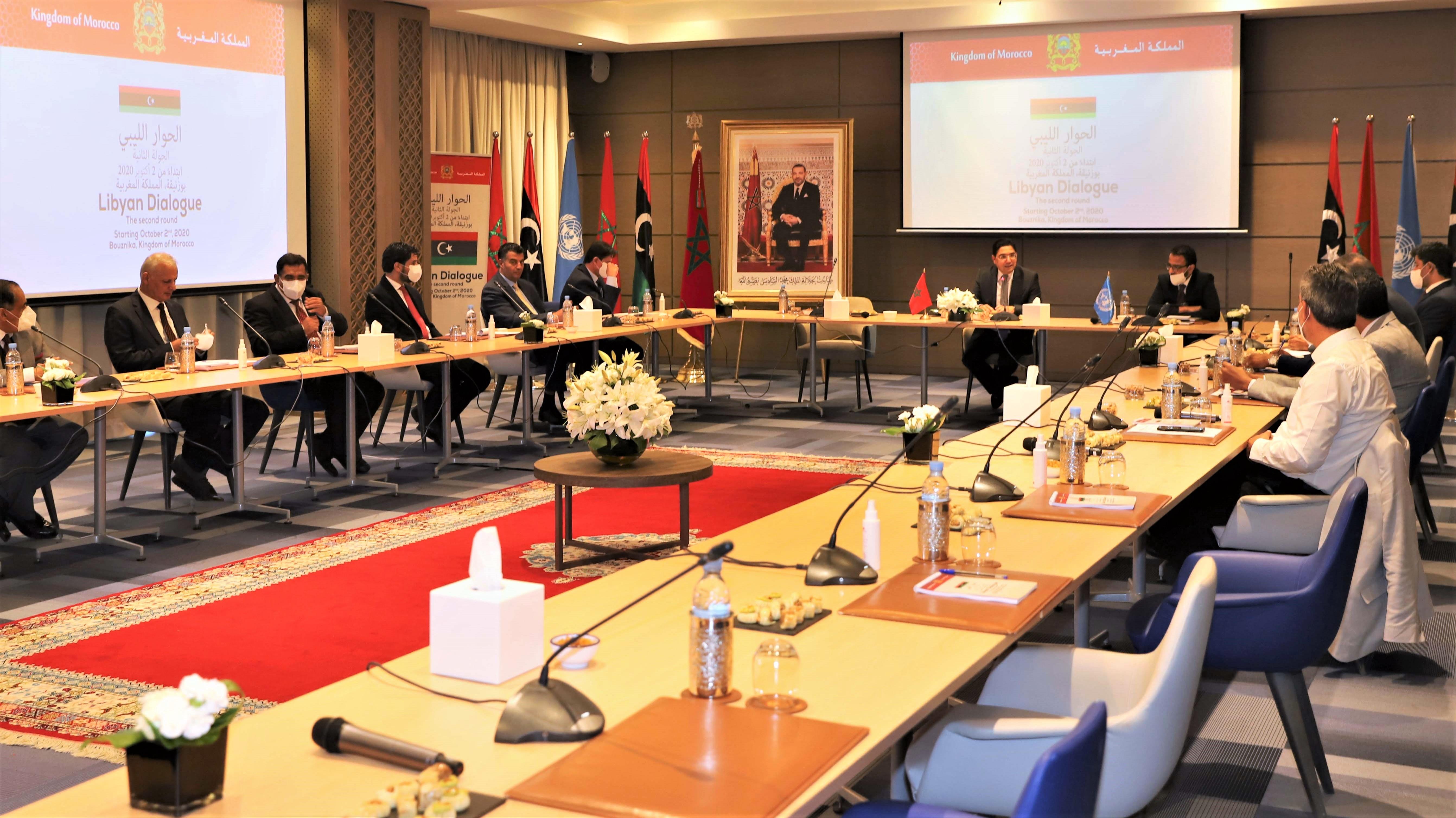 Conférence de presse organisée le 5 octobre, en marge du dialogue politique inter-libyen en présence du ministre des Affaires étrangères, Nasser Bourita (Ph. archives).