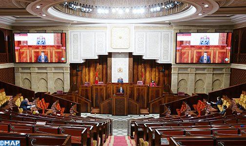 Réorganisation de l'Académie du Royaume du Maroc : un projet de loi adopté à l'unanimité
