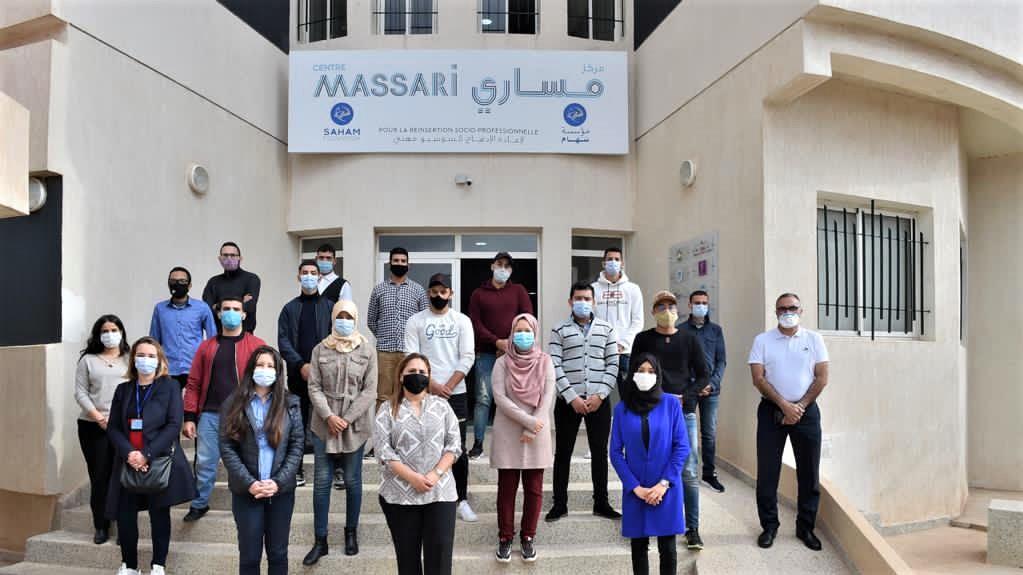 Médiouna : la fondation Saham inaugure le centre «Massari» pour optimiser l'employabilité des jeunes