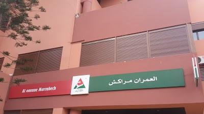 Développement du marché immobilier local : La commune de Marrakech et Al Omrane renforcent leur partenariat