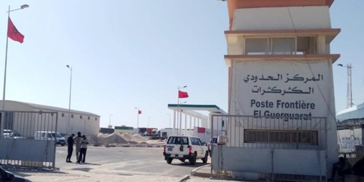 Les organes élus et chambres professionnelles de Dakhla-Oued Eddahab saluent la décision du Maroc d'agir à Guergarate