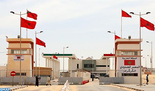 """Observatoire des droits de l'homme de Catalogne : le Maroc a défendu """"son unité territoriale"""""""