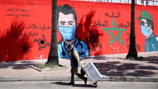 Covid-19 au Maroc : Une nouvelle sonnette d'alarme de l'OMS