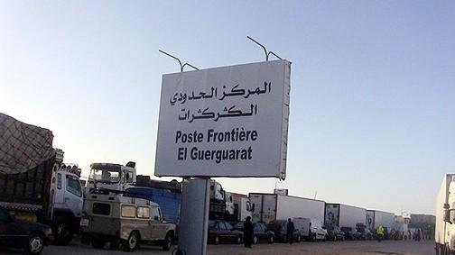 Suisse : Le Réseau international des journalistes arabes et africains salue l'action pacifique du Maroc à El Guerguarat