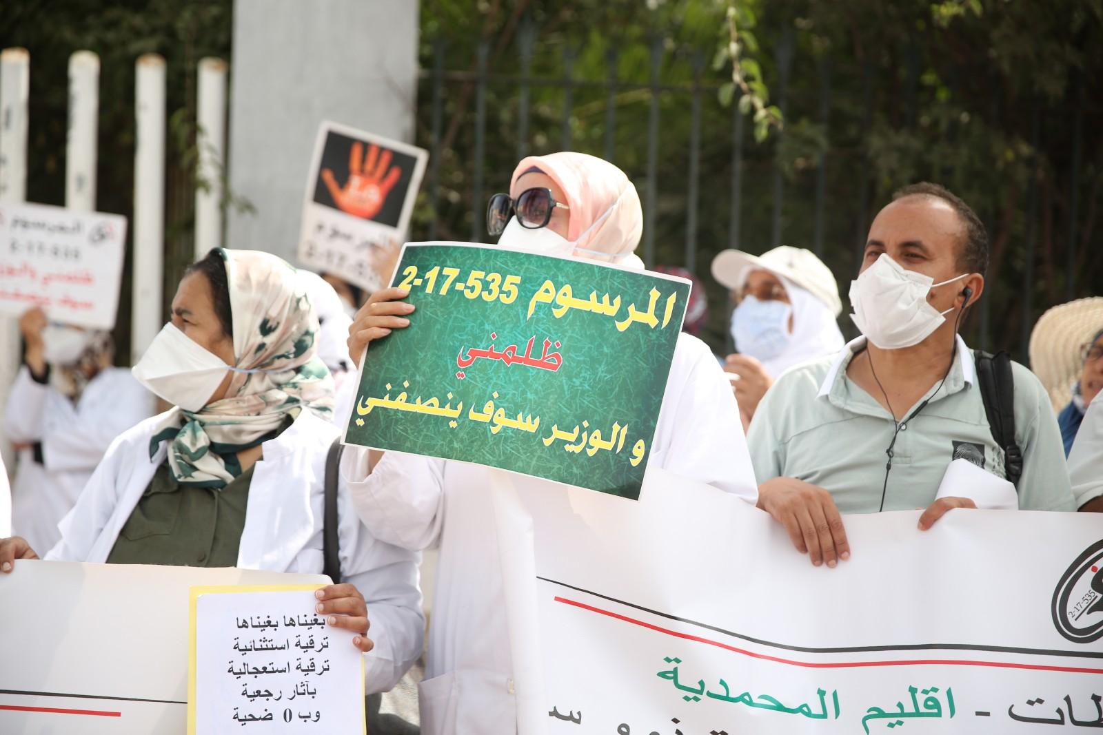 Les infirmiers avec 2 ans de formation se plaignent «d'exclusion et de marginalisation»