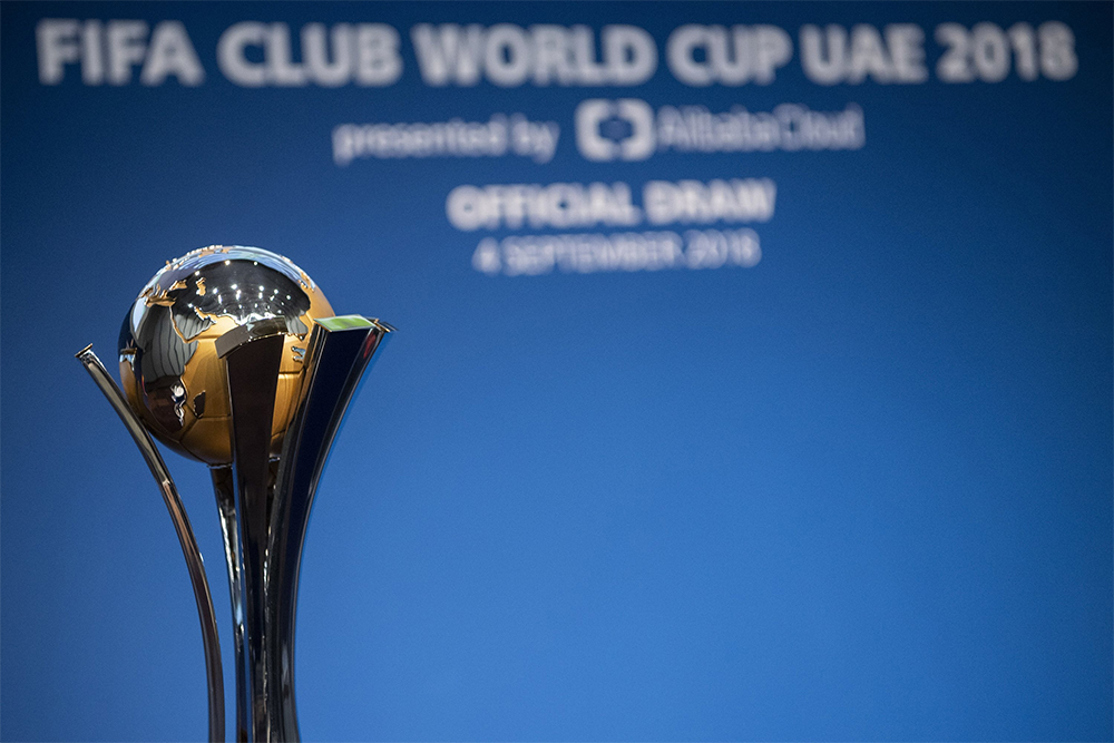 Football: Le Japon hôte de la Coupe du monde des clubs 2021