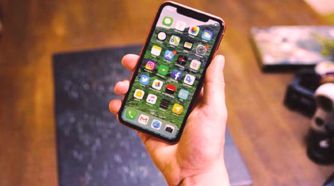 iPhone : Détection d'une faille critique pour la vie privée
