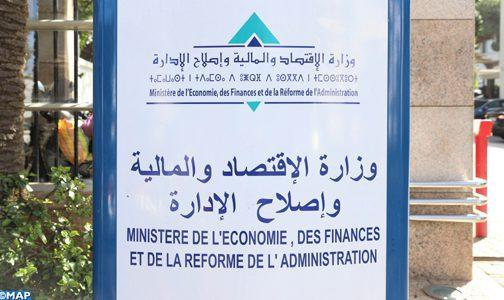 Déficit budgétaire de 59,2 MMDH à fin novembre, une aggravation de 8,8 MMDH