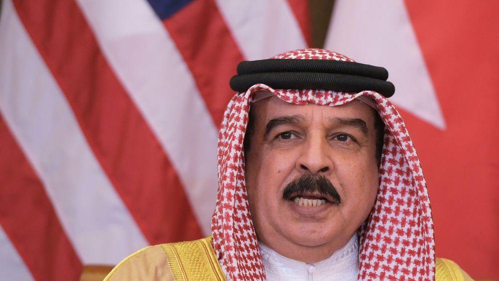 Bahreïn : promulgation d'un décret royal portant création d'un consulat général à Laâyoune