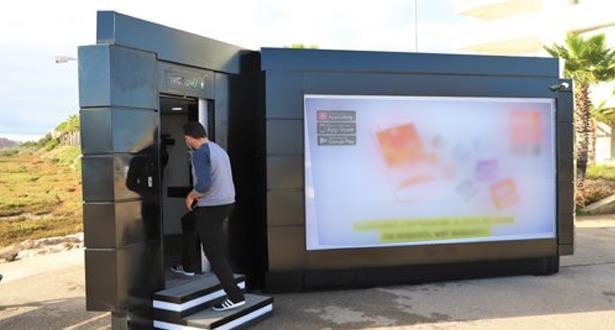 Des toilettes publiques gratuites et intelligentes à la Marina de Salé