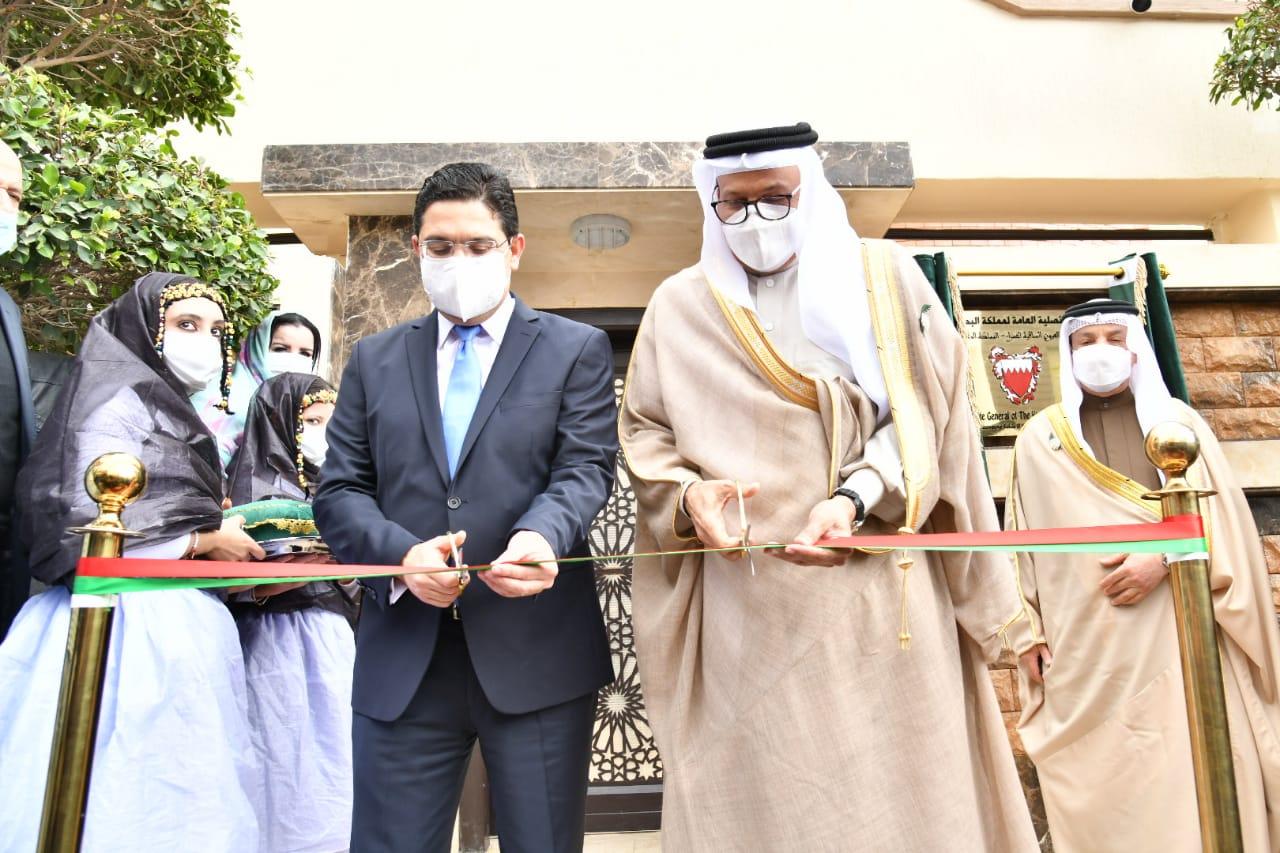 Le Bahreïn inaugure officiellement son consulat à Laâyoune