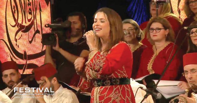 Essaouira : 17ème Festival des Andalousies Atlantiques