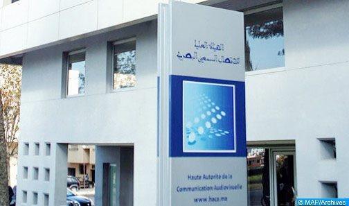 Personnes sourdes et malentendantes : Le CSCA appelle à l'amélioration de l'accessibilité à la télévision