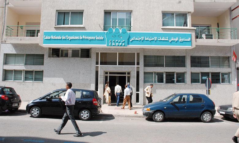 Facilitation du dépôt des demandes de remboursement : la CNOPS apporte sa version