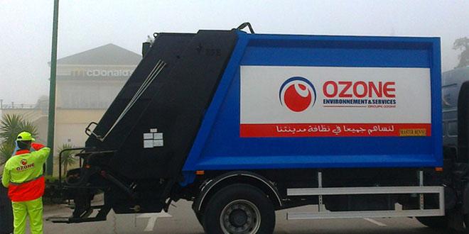UGTM : Signature d'une convention collective entre Ozone Khouribga et le bureau syndical de l'entreprise