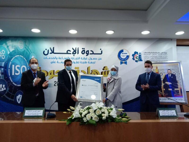 La CCIS de Tanger-Tétouan-Al Hoceima obtient la certification ISO 9001