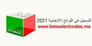 Le délai d'inscription aux listes électorales générales expire en fin 2020
