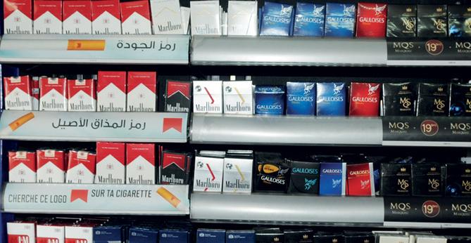 Tabac : la  nouvelle hausse des prix des cigarettes est actée