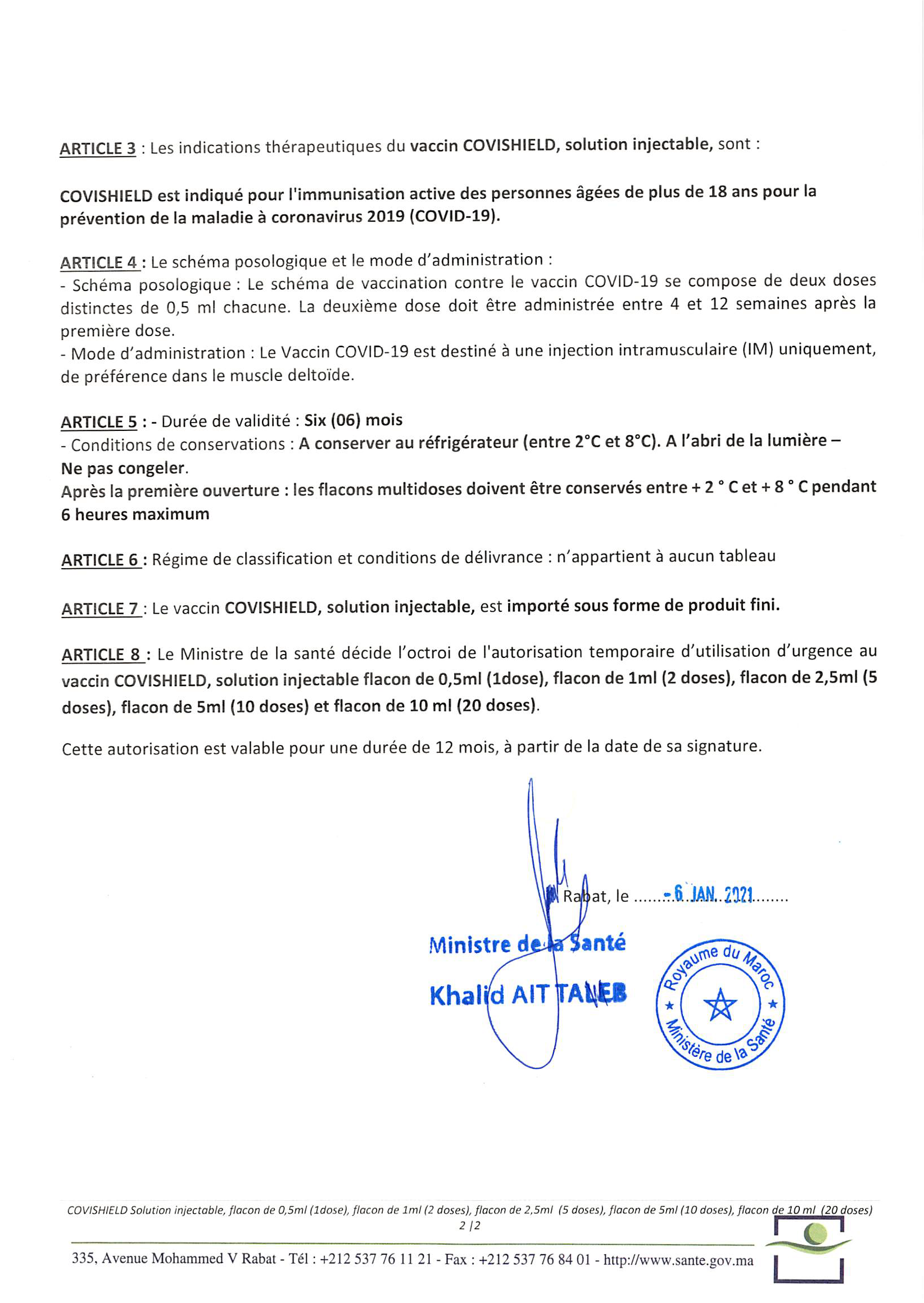 Vaccin d'AstraZeneca : le Maroc donne l'autorisation d'utilisation d'urgence