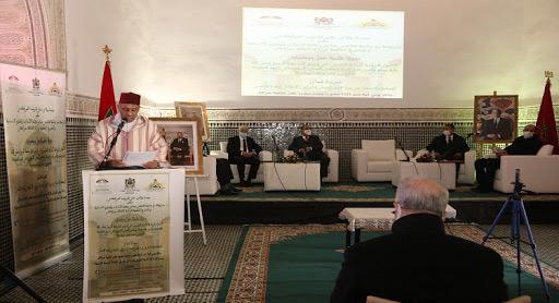 Marrakech / Conférence : «Imarat Al-Mouminine» et l'ancrage des valeurs