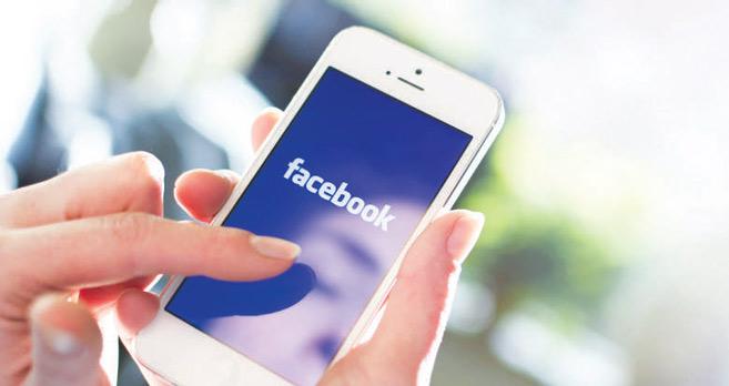 Facebook Messenger : l'application qui espionne votre vie privée