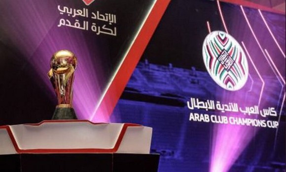 Coupe arabe des clubs champions / Demi-finale Raja vs Al Ismaïly:  L'UAFA officialise sa délocalisation de Casablanca à Marrakech