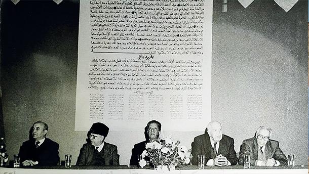 Histoire : 11 janvier 1944 ou la résurrection d'une Nation