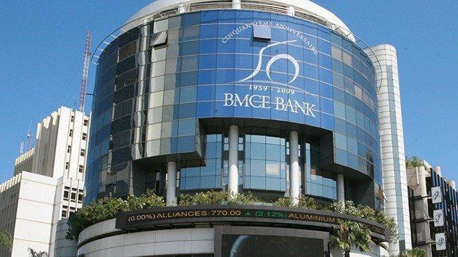 Bank of Africa : Blue Space pour l'accompagnement des étudiants porteurs de projets