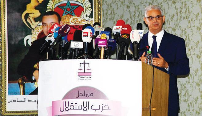 Nizar Baraka : « Les alliances se feront sur la base des programmes »
